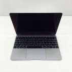 "MacBook 12"" - 8GB-512SSD-1.3GHz-Argent"