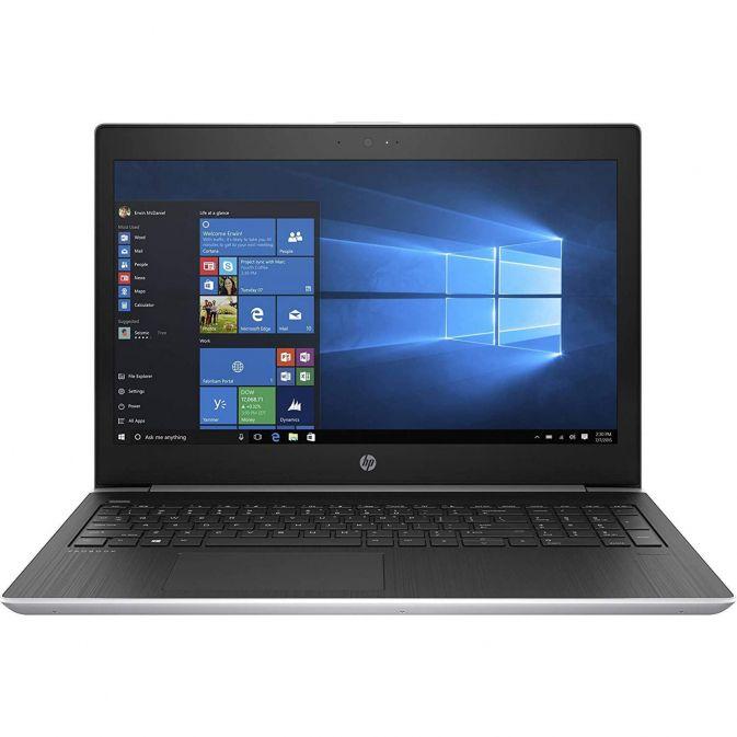 """HP PROBOOK 450 G5 15"""" i5 SSD 256Go RAM 8Go"""