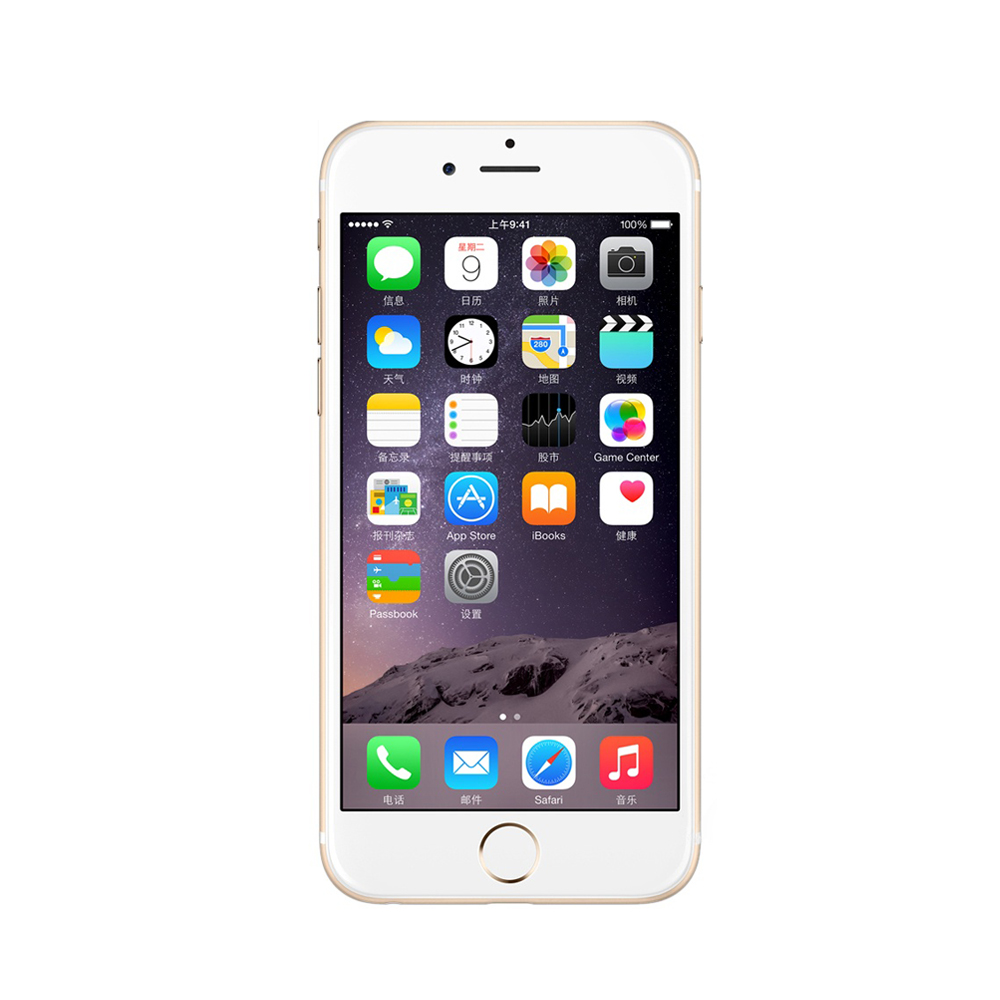 iphone 6 reconditionné or